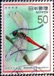 Stamps Japan -  Scott#1296 intercambio 0,20 usd 50 y. 1977