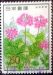 Sellos de Asia - Japón -  Scott#1319 intercambio 0,20 usd 50 y. 1978