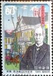 Sellos de Asia - Japón -  Scott#1651 intercambio 0,30 usd 60 y. 1985
