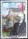 Stamps Japan -  Scott#1651 intercambio 0,30 usd 60 y. 1985