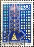 Sellos de Asia - Japón -  Scott#1701 intercambio 0,35 usd 60 y. 1986