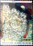 sellos de Asia - Japón -  Scott#1650 intercambio 0,30 usd 60 y. 1985