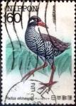 Stamps Japan -  Scott#1534 intercambio 0,30 usd 60 y. 1983