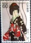 Sellos de Asia - Japón -  Scott#1772 intercambio 0,35 usd 60 y. 1988