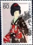 Stamps Japan -  Scott#1772 intercambio 0,35 usd 60 y. 1988