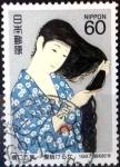 Sellos de Asia - Japón -  Scott#1737 intercambio 0,35 usd 60 y. 1987
