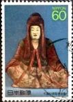 Sellos de Asia - Japón -  Scott#1749 intercambio 0,35 usd 60 y. 1988