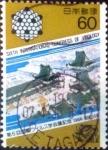 Sellos de Asia - Japón -  Scott#1584 intercambio 0,30 usd 60 y. 1984
