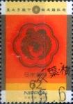 Sellos de Asia - Japón -  Scott#2198 intercambio 0,35 usd 62 y. 1993