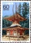 Stamps Japan -  Scott#1745 intercambio 0,35 usd 60 y. 1988