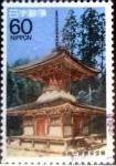 Sellos de Asia - Japón -  Scott#1745 intercambio 0,35 usd 60 y. 1988