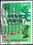 Sellos de Asia - Japón -  Scott#Z8 intercambio 0,65 usd 62 y. 1989