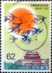 Stamps Japan -  Scott#2133 intercambio 0,35 usd 62 y. 1992