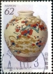 Sellos del Mundo : Asia : Japón : Scott#2140 intercambio nf3b 0,35 usd 62 y. 1992