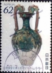 Stamps of the world : Japan :  Scott#2141 intercambio 0,35 usd 62 y. 1992