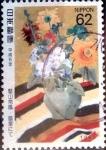 Stamps Japan -  Scott#2196 intercambio 0,35 usd 62 y. 1993