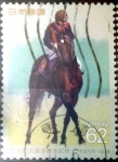 Stamps of the world : Japan :  Scott#1997 intercambio 0,35 usd 62 y. 1989
