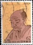 Sellos de Asia - Japón -  Scott#2147 intercambio 0,35 usd 62 y. 1992