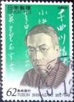 Stamps Japan -  Scott#2219 intercambio 0,35 usd 62 y. 1993