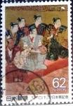 Sellos de Asia - Japón -  Scott#1992 intercambio 0,35 usd 62 y. 1989