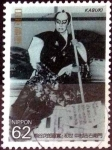 Stamps of the world : Japan :  Scott#2097 intercambio 0,35 usd 62 y. 1991