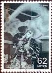 Sellos de Asia - Japón -  Scott#2091 intercambio 0,35 usd 62 y. 1991