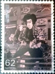 Stamps of the world : Japan :  Scott#2099 intercambio 0,35 usd 62 y. 1992