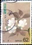 Sellos de Asia - Japón -  Scott#2177 intercambio 0,35 usd 62 y. 1993