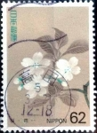 Stamps of the world : Japan :  Scott#2177 intercambio 0,35 usd 62 y. 1993
