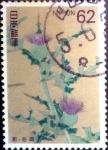 Sellos de Asia - Japón -  Scott#2179 intercambio 0,35 usd 62 y. 1993