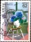 Sellos de Asia - Japón -  Scott#2132 intercambio 0,35 usd 62 y. 1992