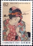 Stamps of the world : Japan :  Scott#2125 intercambio 0,35 usd 62 y. 1991