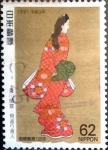 Stamps of the world : Japan :  Scott#2082 intercambio 0,35 usd 62 y. 1991