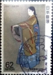 Sellos de Asia - Japón -  Scott#2083 intercambio 0,35 usd 62 y. 1991