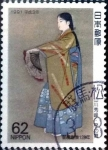 Stamps of the world : Japan :  Scott#2083 intercambio 0,35 usd 62 y. 1991