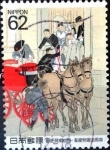 Stamps of the world : Japan :  Scott#2039 intercambio 0,35 usd 62 y. 1991