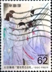 Stamps of the world : Japan :  Scott#2022 intercambio 0,35 usd 62 y. 1990