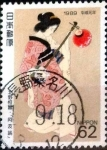 Stamps of the world : Japan :  Scott#1827 intercambio 0,35 usd 62 y. 1989