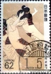 Stamps of the world : Japan :  Scott#1828 intercambio 0,35 usd 62 y. 1989