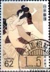 Sellos de Asia - Japón -  Scott#1828 intercambio 0,35 usd 62 y. 1989