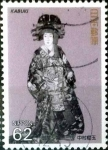 Stamps of the world : Japan :  Scott#2095 intercambio 0,35 usd 62 y. 1991