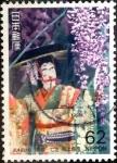 Sellos de Asia - Japón -  Scott#2101 intercambio 0,35 usd 62 y. 1992