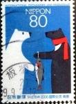 Stamps Japan -  Scott#2953 intercambio 1,00 usd 80 y. 2006