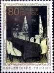 Stamps of the world : Japan :  Scott#3240 intercambio 0,90 usd 80 y. 2010