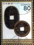 Stamps Japan -  Scott#3481b intercambio 0,90 usd 80 y. 2012