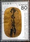 Stamps Japan -  Scott#3481g intercambio 0,90 usd 80 y. 2012
