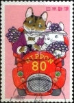 Stamps of the world : Japan :  Scott#2850d intercambio 1,00 usd 80 y. 2003