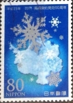 Stamps of the world : Japan :  Scott#3342f intercambio 0,90 usd 80 y. 2011