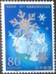 Stamps Japan -  Scott#3342f intercambio 0,90 usd 80 y. 2011
