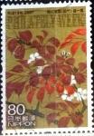 Stamps Japan -  Scott#2987 intercambio 1,00 usd 80 y. 2007